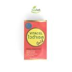 Vitacel Gold (ไวต้าเซล โกลด์)