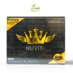 Nuvitra (นูวิตร้า) อาหารเสริมลดน้ำหนัก