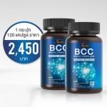 อาหารเสริม บำรุงสมองและระบบประสาท Auswelllife BCC (Brain & Cardio Care) with Squalene & Ginkgo 60 แคปซูล 2 กระปุก