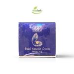Pearl Nourish Cream (เพิร์ล นอริช ครีม)