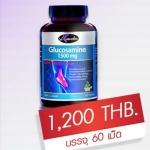 อาหารเสริมสำหรับกระดูกและข้อ Auswelllife Glucosamine 1500 mg. with Shark Cartilage 60 เม็ด 1 กระปุก