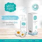 White Papel ผลิตภัณฑ์ทำความสะอาดจุดซ่อนเร้นภายนอก สำหรับผู้ใหญ่