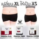 Pancea Plus + Pancea Fiber + Pancea Coffee ลดน้ำหนัก **เซ็ตขายดี***