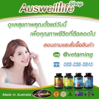 ร้านAuwelllife Shop