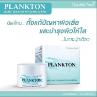ร้านDouble Tree Plankton