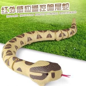 งู บังคับรีโมท