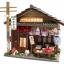 Billy - traditional Snack Shop : ร้านขนมแฟนฉัน