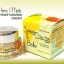 Home Made ULTRA MOISTURIZING CREAM 15 กรัม 890 บาท
