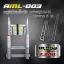 บันไดอลูมิเนียม รุ่น AML-003 thumbnail 1