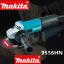 เครื่องเจียร์ลูกหมู MAKITA รุ่น 9556HN thumbnail 1