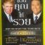 ชวนคุณให้รวย-Robert T. Kiyosaki,Donald J. Trump