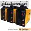 ตู้เชื่อม Inverter MKT รุ่น MMA160M thumbnail 1