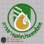 บล็อคปักการยางแห่งประเทศไทย 2