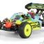 2012 BullDog Clear Body for MP9