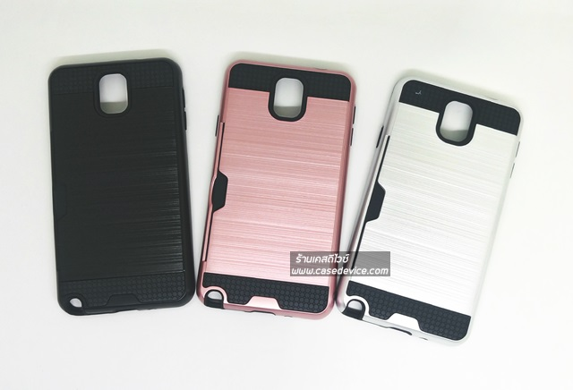 เคส Samsung Note 3 กันกระแทก
