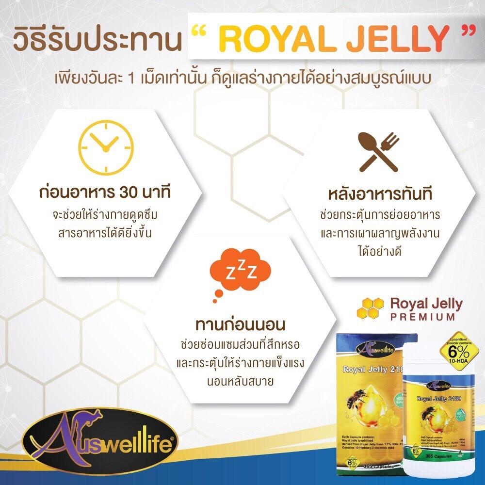 ,นมผึ้ง ยีห้อไหนดี,Royal jelly ราคา