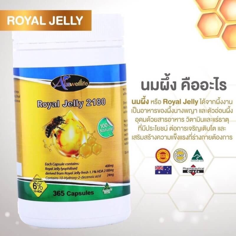 นมผึ้ง,Royal jelly,Auswelllife