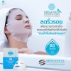 Fidela Mayu Intensive Mask Luxury Face mask มาร์คน้ำมันม้า