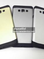 เคส Samsung A7 2015 แบบแข็ง