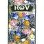 เคส iphone 7, 8 ลาย ROV thumbnail 1