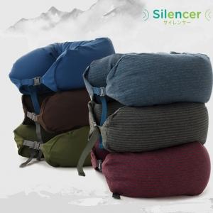 Silencer Neck Pillow