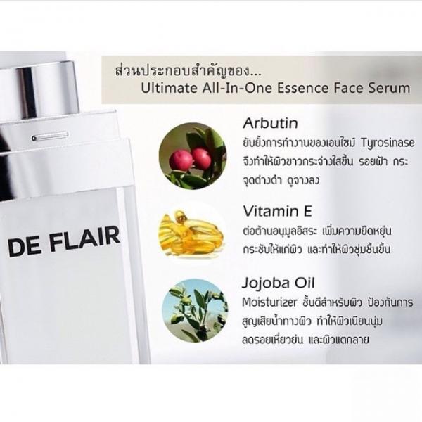 รูปภาพสินค้า DE FLAIR Time Freeze Serum เซรั่ม บำรุงผิวหน้า