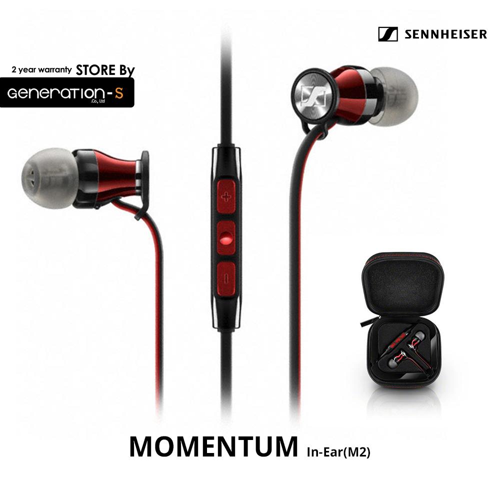 Sennheiser Momentum In Ear Gen S Outlet Store I Fender Adonit Inspired By Lnwshopcom